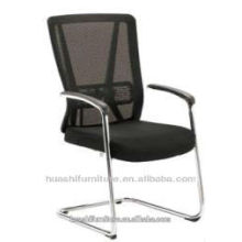 office chair with high cost performance