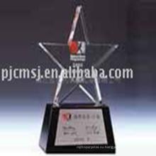 цвета формы звезды пожалования K9 кристалл трофей