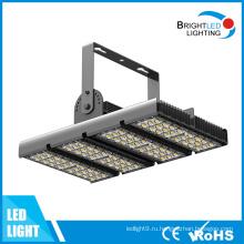 Светодиодный модульный алюминиевый светильник