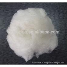 100% чистый кашемир пряжи аппаратного прядения волокна сырцовая белая