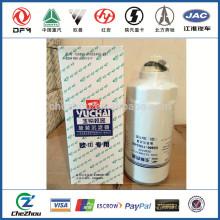 Best selling filters G5800-1105240C filtro de combustível