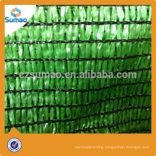 sun shade net for agriculture,agricultural sunshade net,agricultural sun shade net