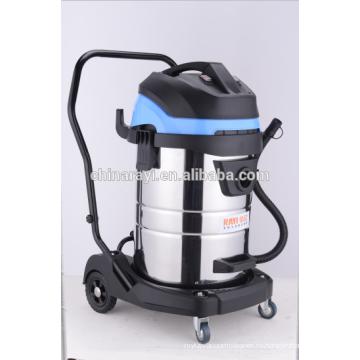 SAA / CB CE / RoHS одобрен Большой пылесос фабрики 100L