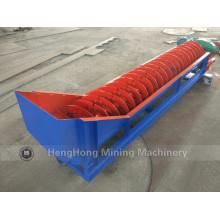 Machine à laver spirale Lab FLG-500 mm