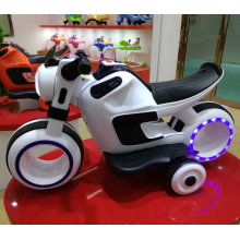 Kids Electric Motorcycle, Kids Battery Opearted Bike