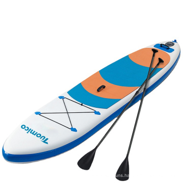 Hotsale  Cheap Stand Up Paddle Board Inflatable Surfboard Wholesale Sup Paddle Board