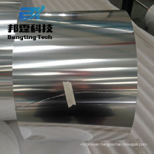 High quality Soft O H14 H18 H22 H24 H26 Alloy 0.05mm 0.1 mm 0.15mm aluminum foil with low price
