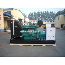 125KVA Diesel Generator Satz
