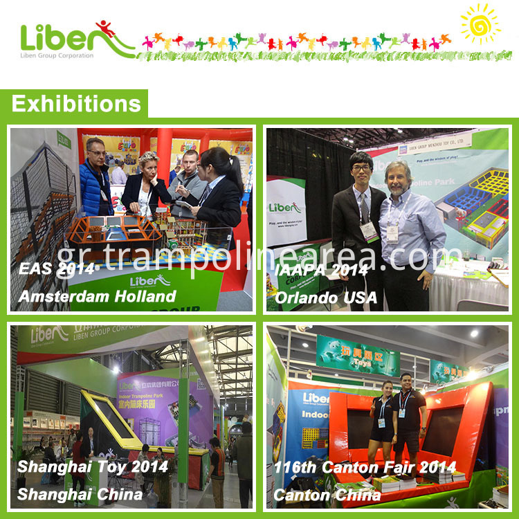 Liben exhibition