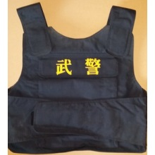Anti bullet vest