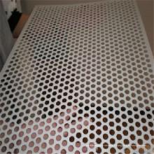 Plaques métalliques perforées en acier 304 / maille perforée en métal
