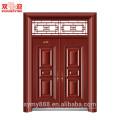 China Lieferanten morden Design Luxus edle klassische beige Villa Stahl Haupteingangstür