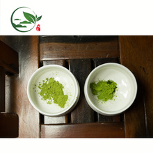 Organic Ceremony Matcha Powder (stone-ground )