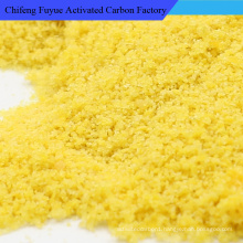 PAC organic polymer coagulant flocculant/ inorganic polymer
