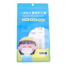 Wholesale products Face  Packaging Bag N95 Plastic Bag