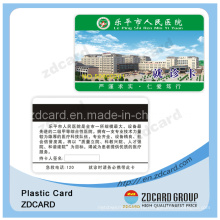 Бумажная карточка Пластиковая карточка ПВХ-карта VIP-карта
