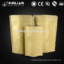 aluminium foil paper bag/aluminum foil bag with zipper