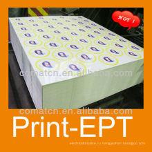JIS G3003 Мистер печати лист жести для пищи можно использование
