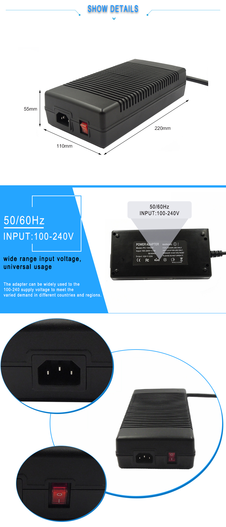 AC DC power supply adapter