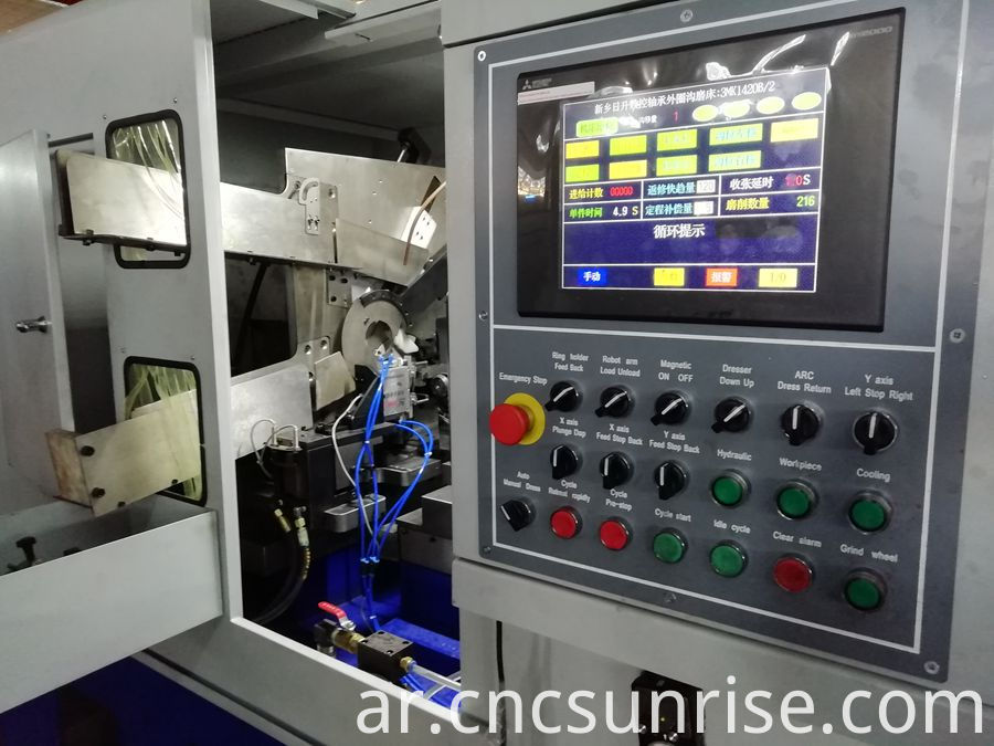 CNC Hub Super Finish Machine