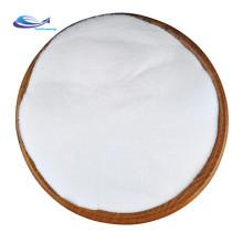 High Quality Nootropics Powder Pramiracetam CAS 68497-62-1