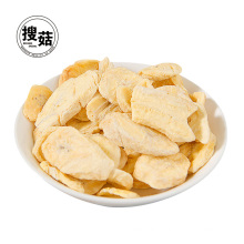 Natural Fresh Chinese Dried Fruits freeze dried apple chips slices