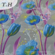 Высокое Качество Трикотажные Ткани Из Тунсян Tenghui Текстильной Co., ООО