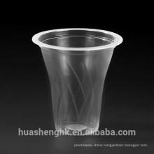 FDA Standard 150 ml disposable Juice cups, disposable cold yogurt cups (sealable)