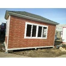 Maison préfabriquée utilise largement le site