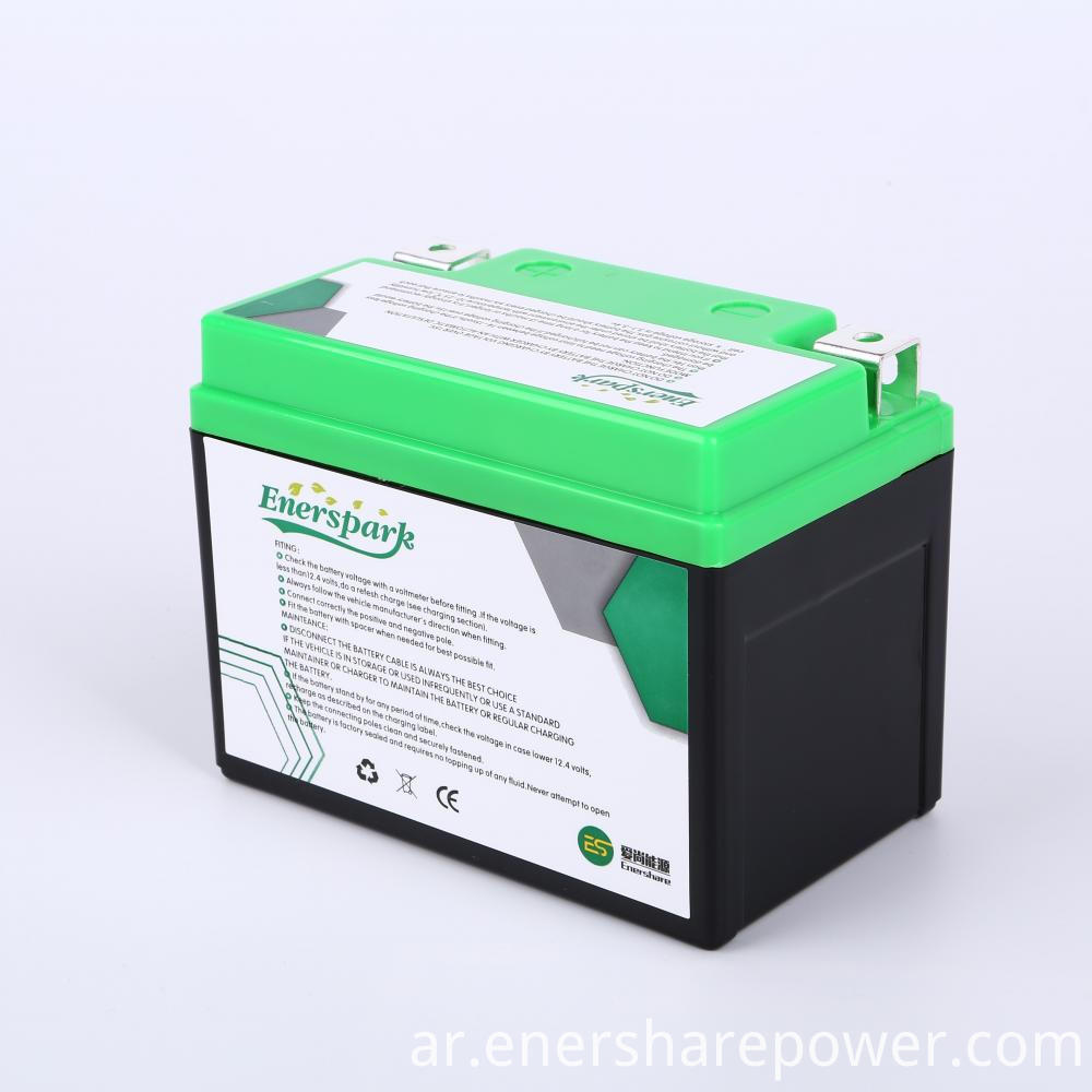 Motorcycle Start Battery Voltage12.8