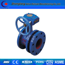 Flanged type Telescopic butterfly valve