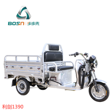 Tricycle électrique tricycle de cargaison de scooter électrique