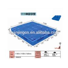 Padrão de palete de plástico 1100 * 1100 mm / Euro tamanho Heavy Duty
