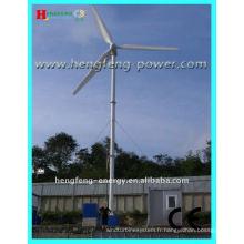 50kW wind turbine générateur à un aimant permanent entraînement direct, système de générateur de vent 50kw
