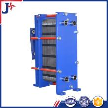 Igual Alfa Laval P5 / P12 / P13 / P14 / P15 / P16 / P17 / P2 / P20 / P225 / P25 / P26 / P30 / P31 / P32 / P36 / P41 / P35 / P01 Intercambiador de calor de placas para calentador de agua solar
