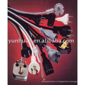 Кабель вентилятора установить питания Кабель электрический провод UL утверждение США Евро стиль американского типа
