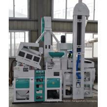 Small/Medium Scale Auto Combined Rice Mill