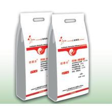 New Insecticide Fromulation-Fosthiazate & Abamectin Wdg