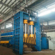 Scrap Steel Aluminum Copper Iron Plates Shearing Machine