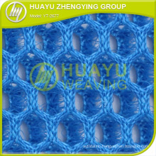 YT2677 100% polyester 320gsm 3d spacer mesh fabric