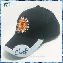 Light Blue patches six panel baseball hat good quality and custom logo