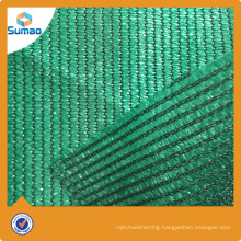 Malaysia green sun shade net made of hdpe with high quality from Sumao