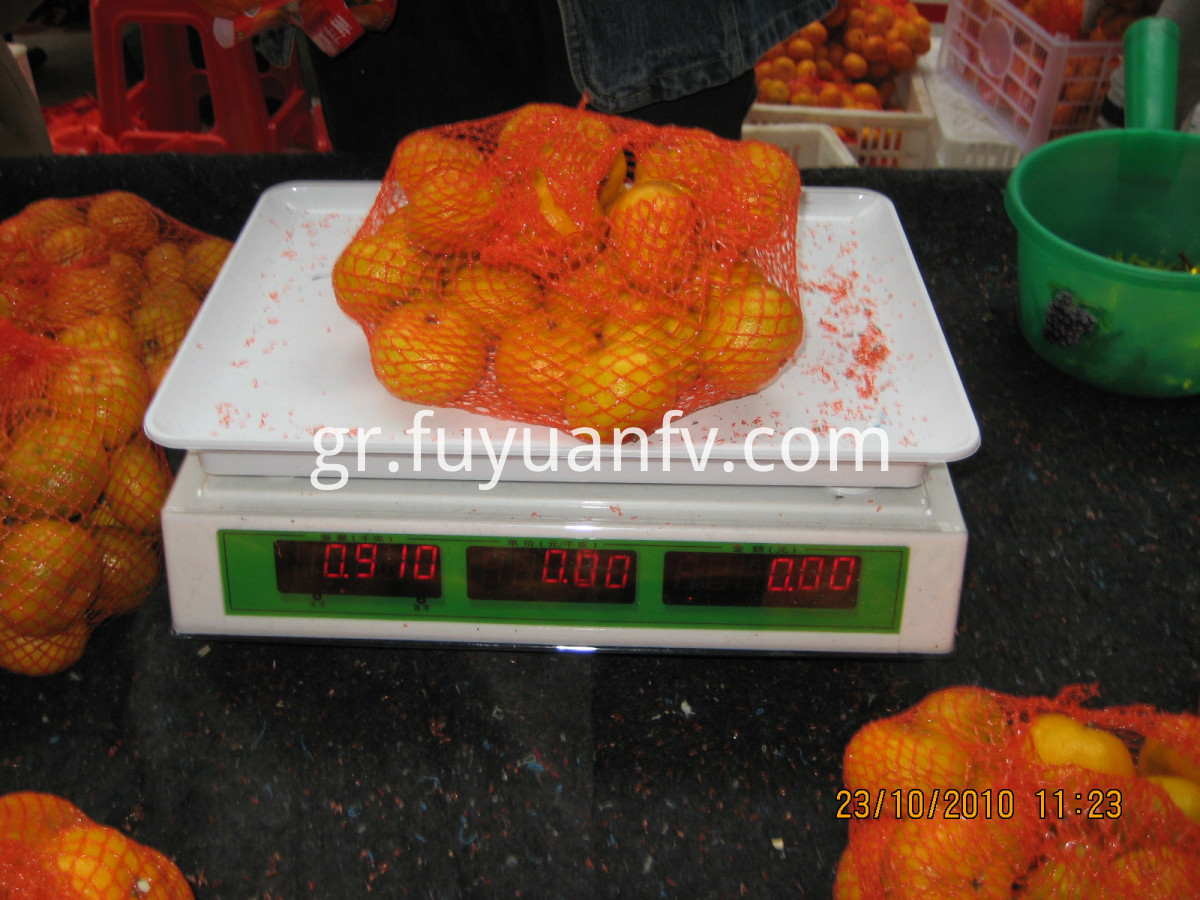 fresh fruit sweet mandarin