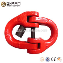 High Strength Connecting Link/Carbon Steel High Strength Connecting Link