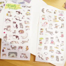 DIY PVC stickers for bedroom, cookhouse, bathroom decoration such as cat