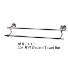 perchero perchero toallero doble D10