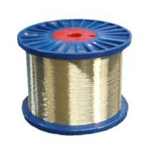 0.38mm Brass Coated Hose Wire