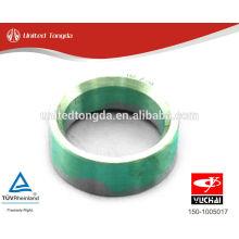 YUCHAI engine YC6G crankshaft pulley sleeve 150-1005017