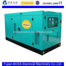 60hz 15KW wassergekühlter FAWDE Silent Typ back up Generator