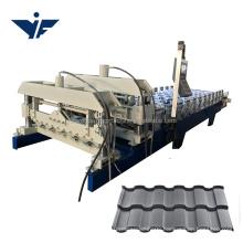 Transistors ntm roof panel machine price with manufacturer price